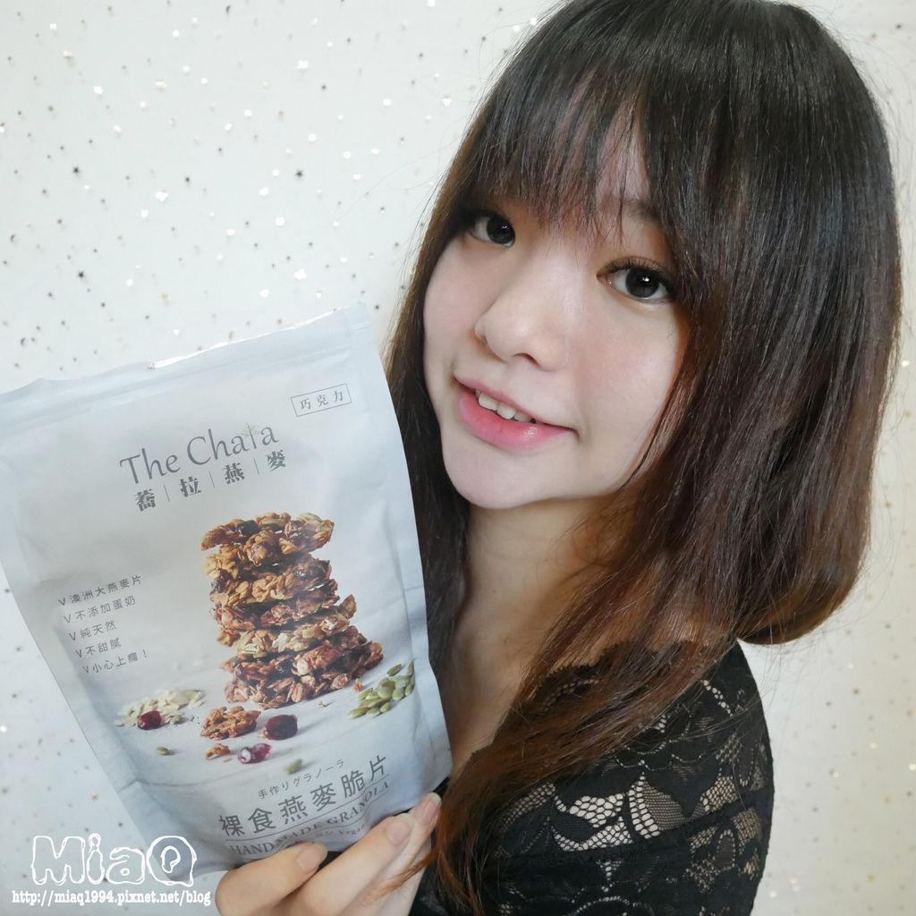 【健康】The Chala蕎拉裸食燕麥脆片|推薦你低GI麥片這樣吃,健康又解饞,上班族必備的人氣小點 (15).JPG