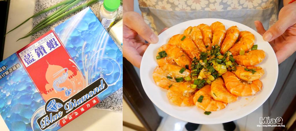 【元家藍鑽蝦】奶油蒜香蝦食譜|十分鐘簡單蝦料理推薦 (1).JPG