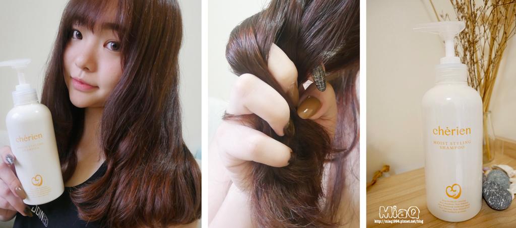 【洗髮】宣莉恩養護洗潤精華露|一瓶搞定洗潤二步驟。[清潔」x「滋潤」雙效合一 (1).JPG