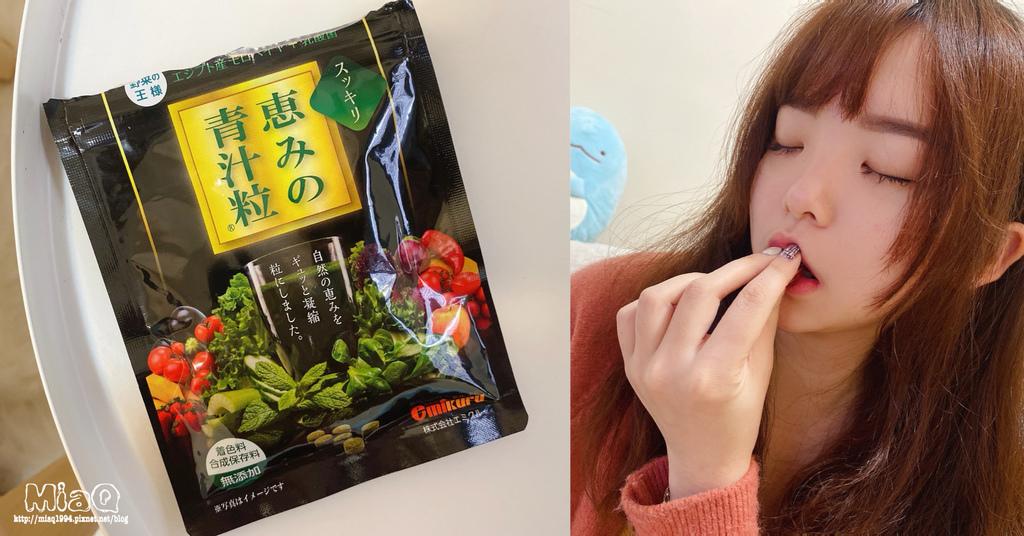 日本樂天排行NO (1).JPG