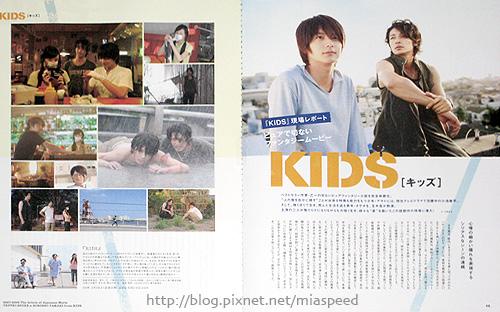2008-vol.3日本映畫-2.jpg