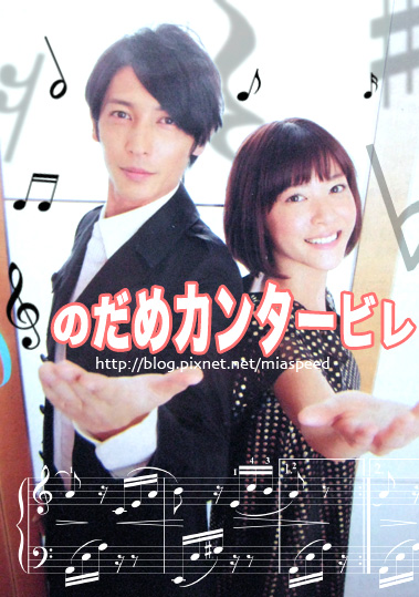 200801-TVJapan-3.jpg