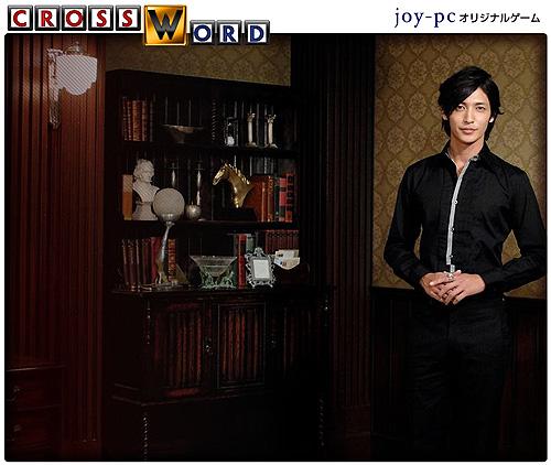 JOY-pc2.jpg