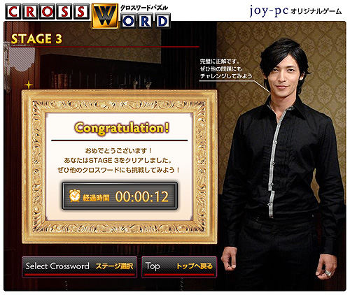 JOY-pc3.jpg