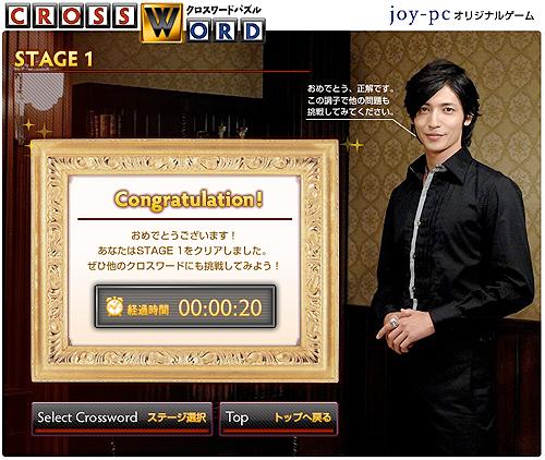 JOY-pc4.jpg