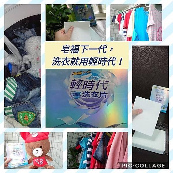 Collage 2018-08-03 14_16_43-min.jpg