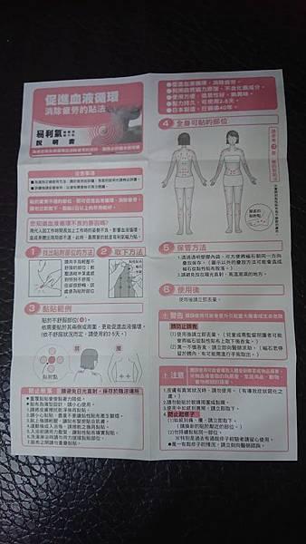 中文說明書0-min.JPG