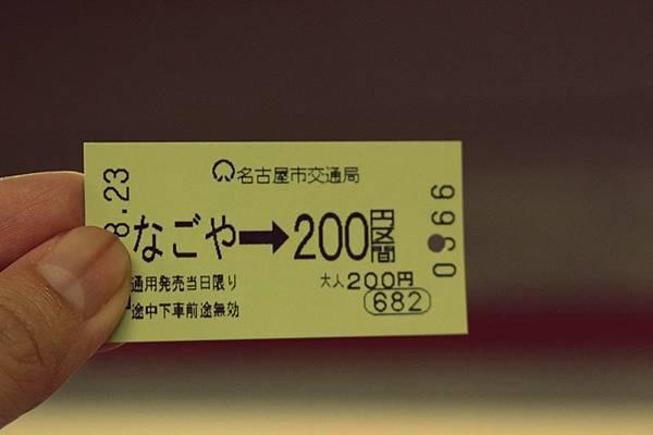 IMG_1040-1