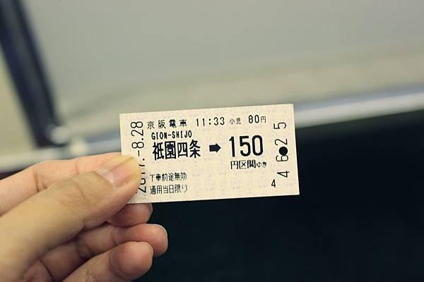 IMG_3410-1