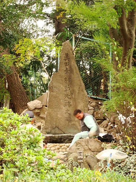 石碑整修中