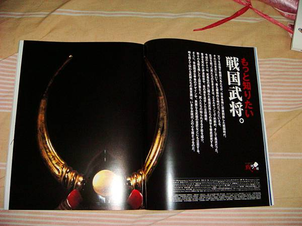 雜誌內頁1