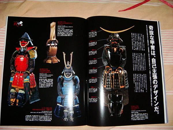 雜誌內頁4
