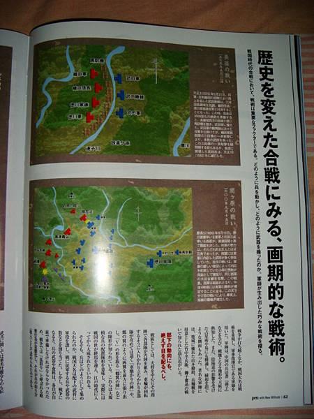 雜誌內頁5