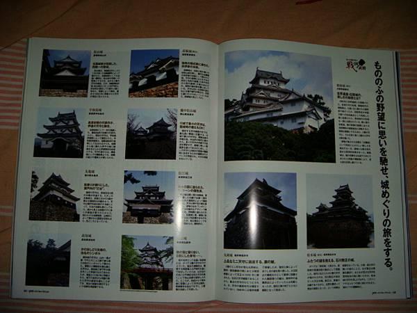 雜誌內頁6
