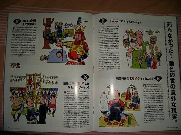雜誌內頁9