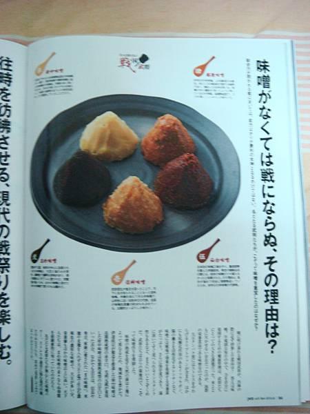 雜誌內頁11