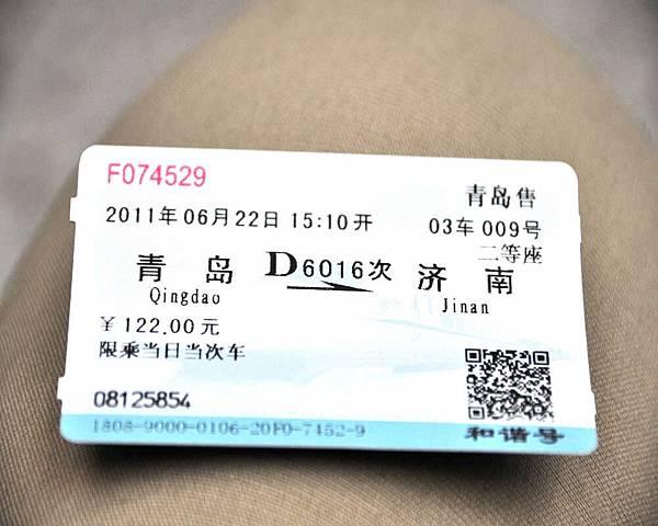 DSC_5629.jpg