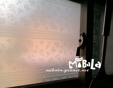 C360_2012-09-01-12-50-29
