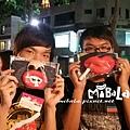 C360_2013-06-01-20-29-39
