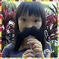 PhotoGrid_1374933993397