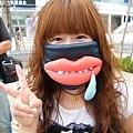 A0018-B表情口罩示範照片-此款已售
