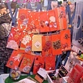 970126-手工紅包袋~每款都不同-40