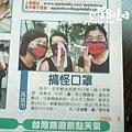 980806-蘋果日報~頭版報導米芭菈的表情口罩