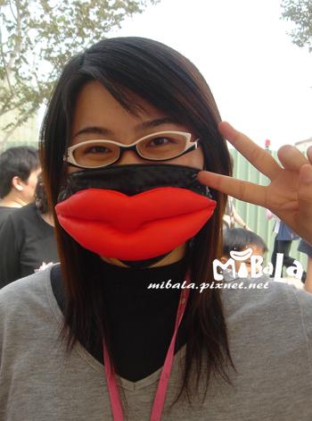 990206-超性感大紅唇~謝謝妳的分享唷^_^