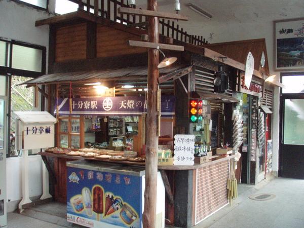 站內可愛的販賣部