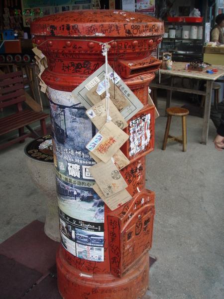 十分車站-紅色郵桶
