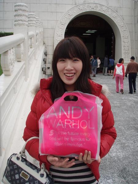 購買裝的袋子