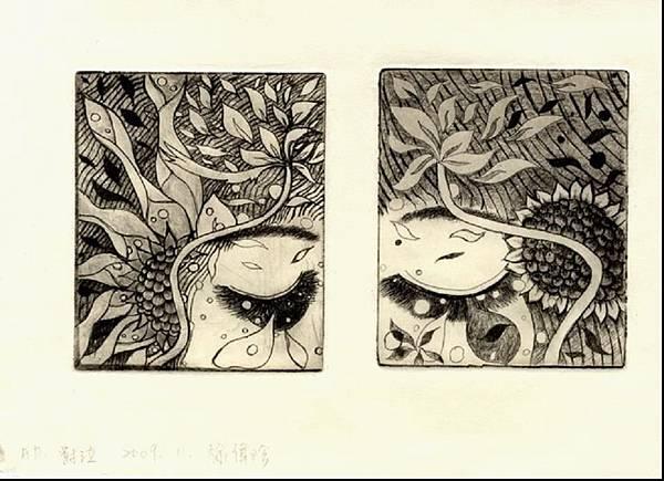 ap,對泣1,壓克力版,徐偉珍,1999,16k.jpg