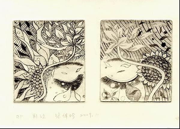 ap,對泣3,壓克力版,徐偉珍,1999,16k.jpg