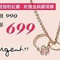 yahoo-240X180.jpg