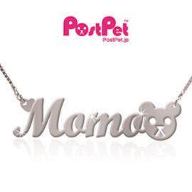 MOMO熊授權名字項鍊
