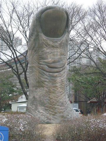 藝術雕刻公園.JPG