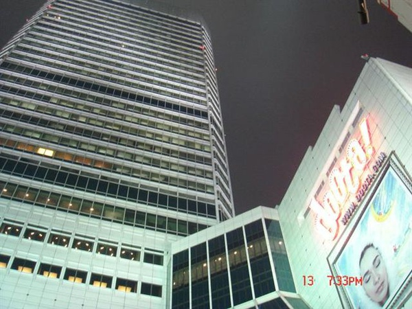 東大門.JPG