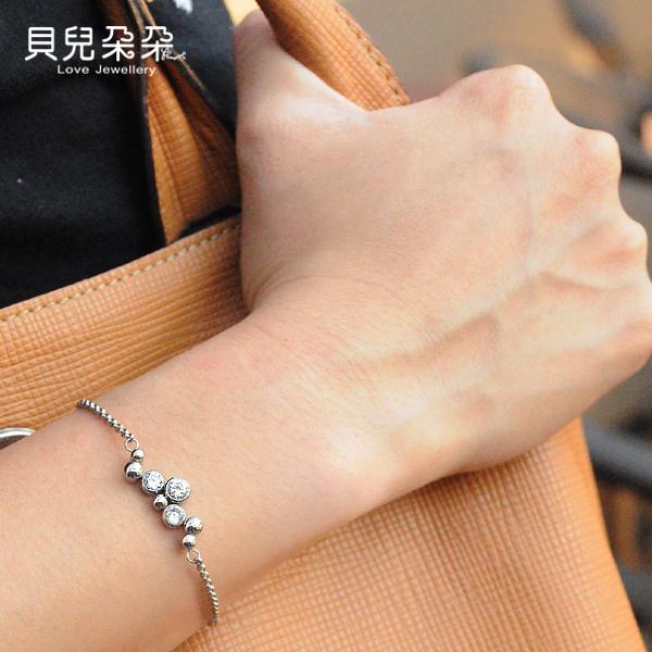 檸檬蘇打(銀白色)手鍊