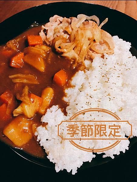 蔬菜咖哩飯~米卡洛餐桌季節限定~