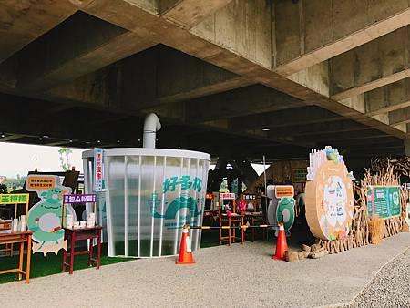 宜蘭綠色博覽會201718.jpg