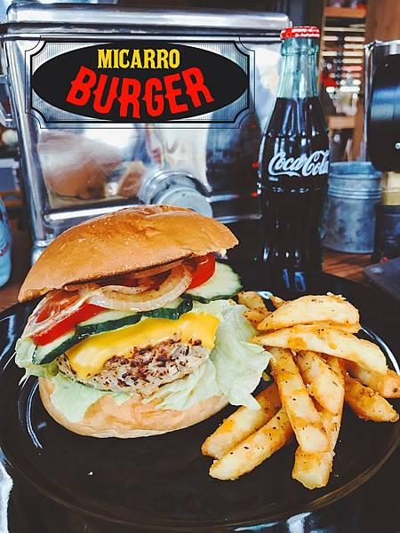 miburger 03美式手作漢堡.jpg