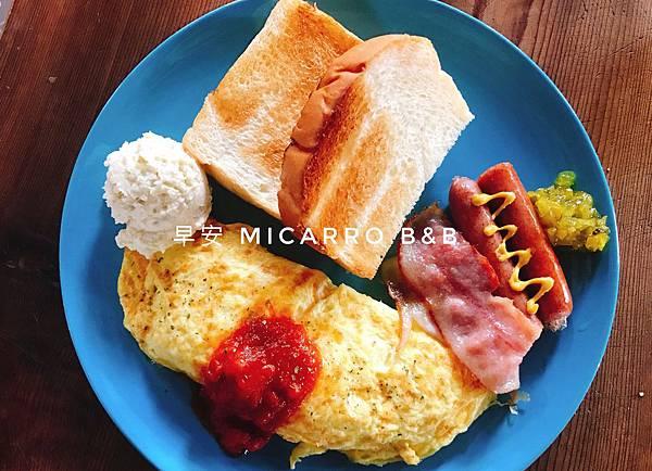 宜蘭民宿米卡洛早餐129.jpg