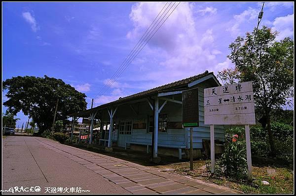 天送埤車站 01o.jpg