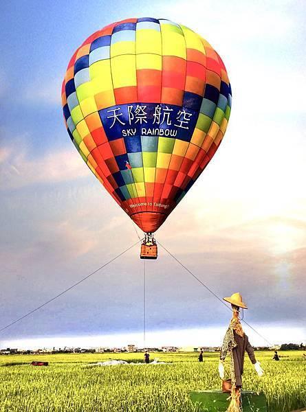 宜蘭伯朗大道熱氣球 三奇稻浪 14.jpg