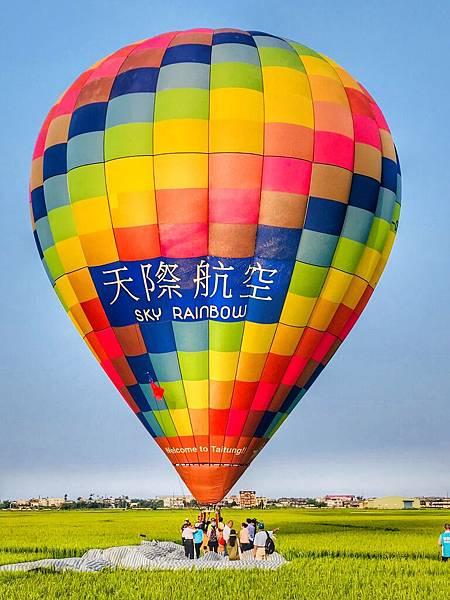 宜蘭伯朗大道熱氣球 三奇稻浪 23.jpg