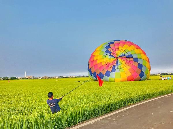 宜蘭伯朗大道熱氣球 三奇稻浪 36.jpg