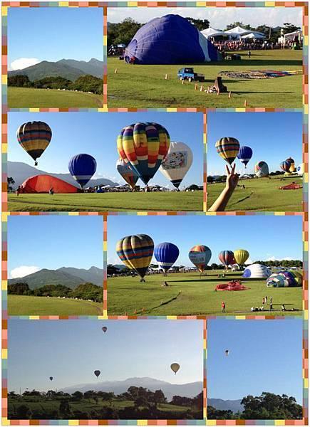 0705熱氣球