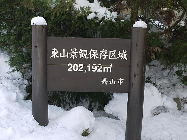 P1080984.JPG