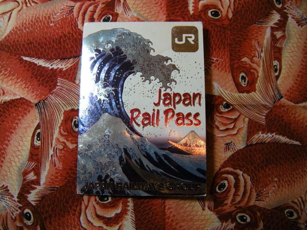 Japan Travel 2009