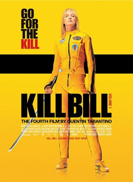 Kill_bill_vol.1.jpg